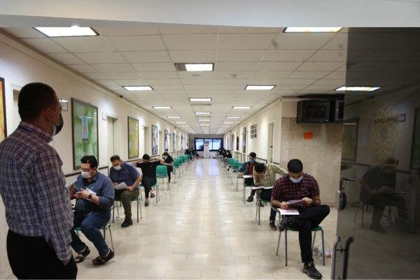 تعویق ثبت نام آزمون زبان وزارت بهداشت